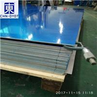 5083耐磨损铝板 5083高导电铝板