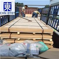 耐冲压6061铝板 6061高品质铝板
