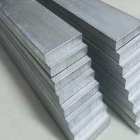 专业加工铝排 合金 导电 纯铝排