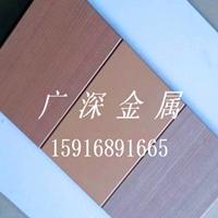 厂家定制热转印木纹铝板 幕墙吊顶铝合金板
