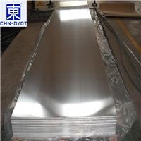 6061高弹性铝板 6061可加工铝板