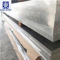 5083可折弯冲孔铝板 5083铝板性能