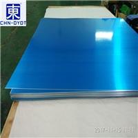 明泰6061铝板 6061铝板厚度规格