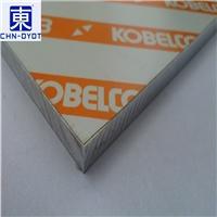 优质6061铝板 6061铝板成分标准
