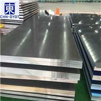 5083双面贴膜铝板 5083铝板价格