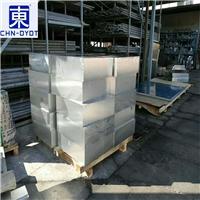 6061易切削铝板 6061高优质铝板