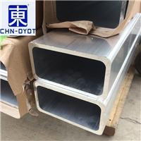 高硬度5083铝板 5083高强度铝板