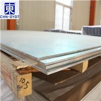 5083拉丝铝板 5083铝板力学能力