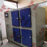 四工位小型VOC环境测试舱(60L试验箱4个