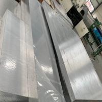 7075铝板加工 铝板7075 超硬