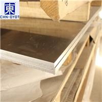 进口5083铝板 5083铝板厂家直销