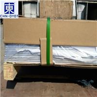 高密度5083铝板 5083高抗拉铝板