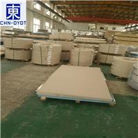 高导热5083铝板 5083防腐蚀铝板