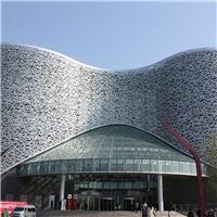 酒店大堂穿孔造型铝单板时尚装饰效果