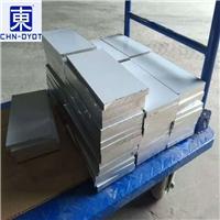 3003可折弯冲孔铝板 3003铝板性能