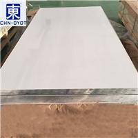 耐腐蚀2024铝板 2024高准确铝板
