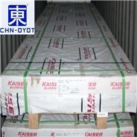 3003北京高强度抛光铝板