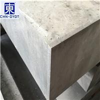 高弹性2024铝板 2024可加工铝板