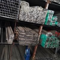 6A02铝管185206000