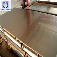 3003国标中厚铝板 3003铝板单价