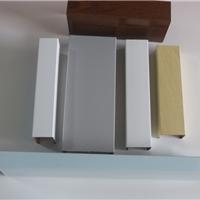 501000.8灰色鋁方通供應 U型鋁方通規格