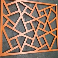 室内装饰隔断铝屏风_木纹铝合金屏风厂家