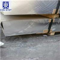 热处理2024铝板 2024高韧性铝板