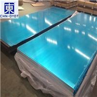 2024双面贴膜铝板 2024铝板价格