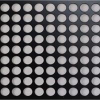 铝板隔音冲孔网 吸音冲孔板生产厂家直销