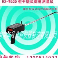 鋼鐵煉測溫儀