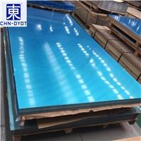 2024防滑铝板 2024铝板力学能力