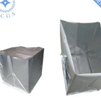 定制年夜号铝箔平面袋 年夜型机械装备防潮包装