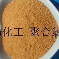 鸿畅聚合氯化铝对各种水质的适应性很强