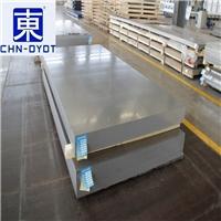 3003易切铝板 3003易加工铝板