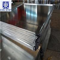 3003防锈铝板 铝板3003状态