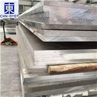 进口2024铝板 2024铝板厂家直销