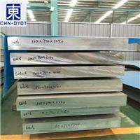 优质2024铝板 2024铝板成分标准