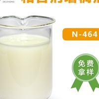 粘合剂增稠剂N-429