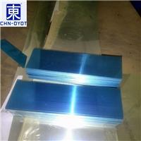 铝板3003国标 铝板3003成分行业标准