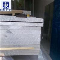 2024可抛光铝板 2024无划痕铝板