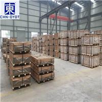 3003热轧o态铝板 铝板3003比重