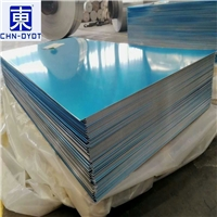 6063光亮铝板 6063铝板化学成分
