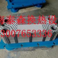 板式换热器、管壳式换热器、散热器、冷却器