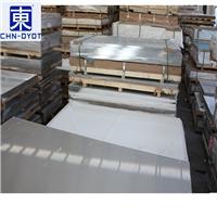 6063高弹性铝板 6063可加工铝板