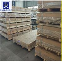 易切削5083铝板 5083高优质铝板