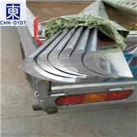 5083合金铝板 5083铝板材质证明