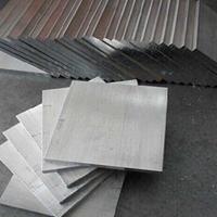 批发6063-T6铝排 合金导电铝排 耐磨高硬度