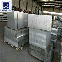 熱處理5083鋁板 5083高韌性鋁板