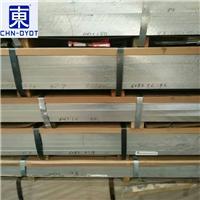 高导热6063铝板 6063防腐蚀铝板