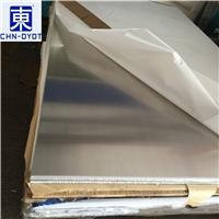 耐磨损6063铝板 6063高导电铝板